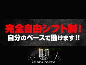 ultra_tokyo ウルトラトウキョウ 池袋ガールズバー SHOP GALLERY 3