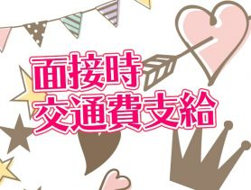 ガールズバーN 渋谷ガールズバー SHOP GALLERY 1
