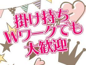 ガールズバーN 渋谷ガールズバー SHOP GALLERY 3