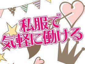 ガールズバーN 渋谷ガールズバー SHOP GALLERY 5