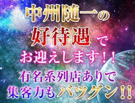 CLUB URANUS(ウラヌス) 中洲ニュークラブ SHOP GALLERY 1