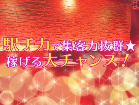 【入間】ギルガメッシュ 所沢キャバクラ SHOP GALLERY 2