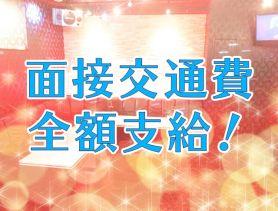 【入間】ギルガメッシュ 所沢キャバクラ SHOP GALLERY 4