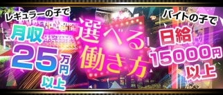 BOKUJYO(ボクジョウ)【公式求人情報】