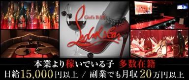 Red sole bar(レッドソールバー)【公式求人情報】(片町ガールズバー)の求人・バイト・体験入店情報