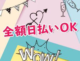 Girls Bar milky(ミルキー) 千葉ガールズバー SHOP GALLERY 4
