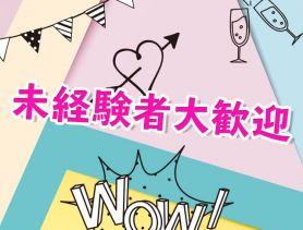 Girls Bar milky(ミルキー) 千葉ガールズバー SHOP GALLERY 5
