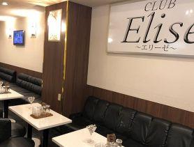 CLUB Elise (エリーゼ) 静岡キャバクラ SHOP GALLERY 3