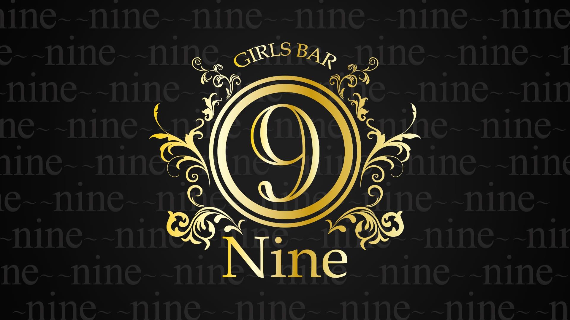 Girl's Bar 9~nine~(ナイン) 渋谷ガールズバー TOP画像