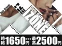 Girl's Cafe&Bar IZONE(アイズワン)【公式求人情報】 バナー