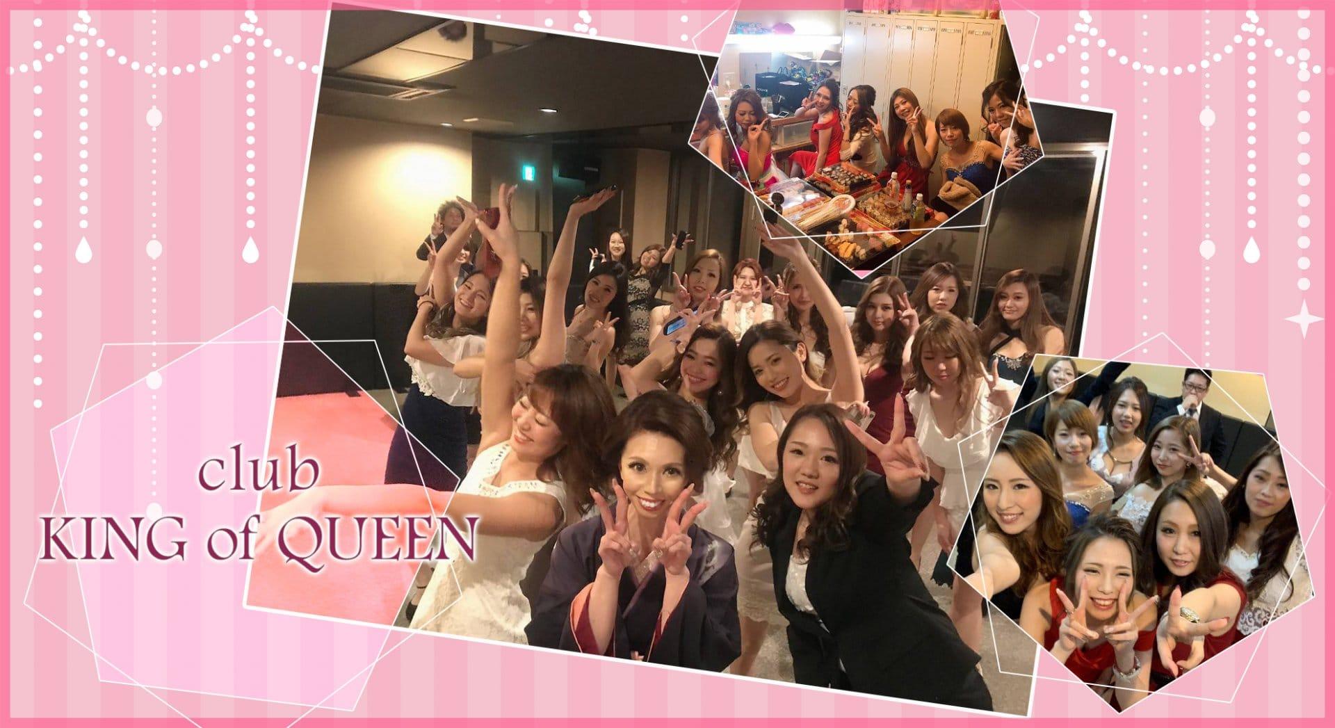 club KING of QUEEN(キングオブクイーン)【公式求人・体入情報】 八日市キャバクラ TOP画像