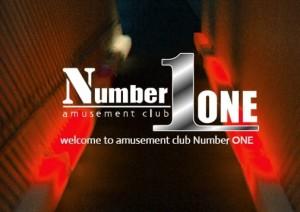 Amusement Club Number ONE~アミューズメントクラブナンバーワン~