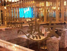 【本八幡】Girls lounge熟女(ジュクジョ) 西船橋キャバクラ SHOP GALLERY 3