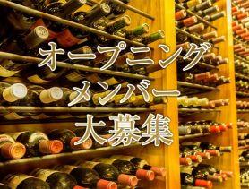The Upper Lounge Emu(アッパーラウンジエミュ) 浜松キャバクラ SHOP GALLERY 2