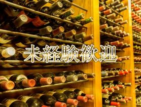 The Upper Lounge Emu(アッパーラウンジエミュ) 浜松キャバクラ SHOP GALLERY 4