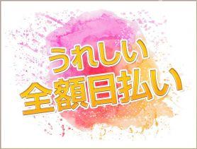 club Reina(レイナ) 大宮昼キャバ・朝キャバ SHOP GALLERY 1