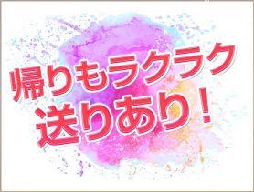 club Reina(レイナ) 大宮昼キャバ・朝キャバ SHOP GALLERY 3