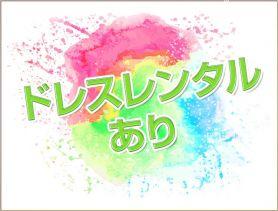 club Reina(レイナ) 大宮昼キャバ・朝キャバ SHOP GALLERY 5