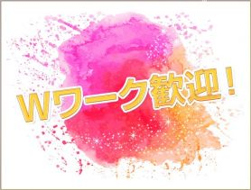 club Reina(レイナ) 大宮昼キャバ・朝キャバ SHOP GALLERY 4