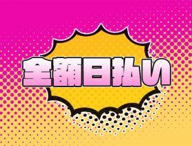 ヒヨコガール 神田ガールズバー SHOP GALLERY 4