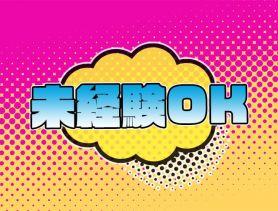 ヒヨコガール 神田ガールズバー SHOP GALLERY 5