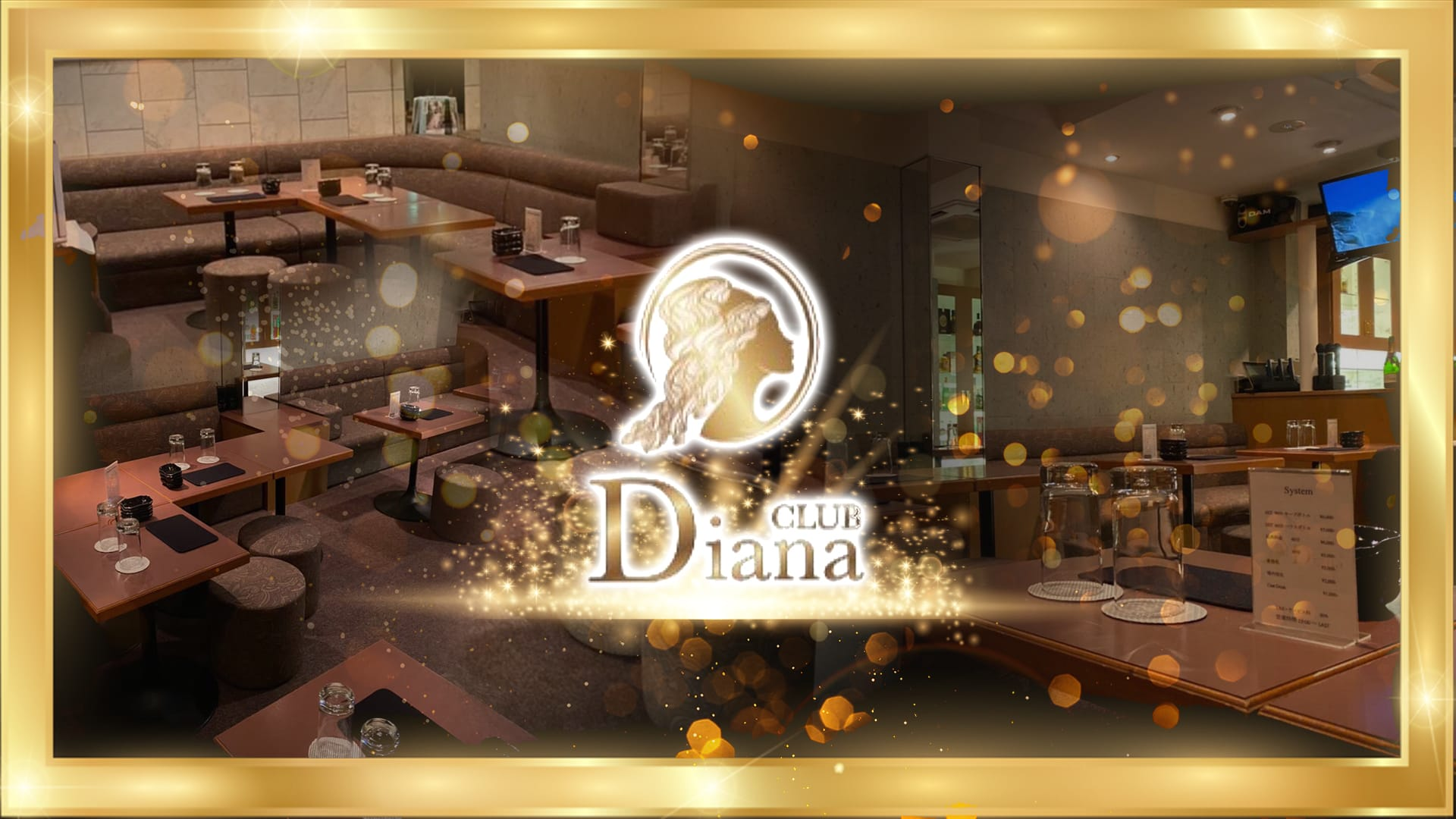 Diana(ディアナ) 上野スナック TOP画像