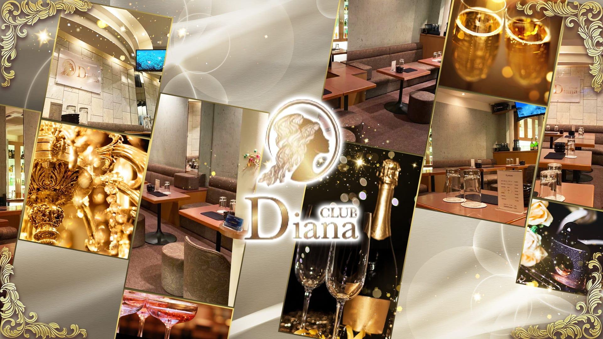 Diana(ディアナ)【公式求人・体入情報】 上野スナック TOP画像