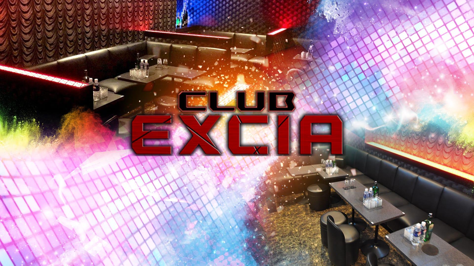 CLUB EXCIA~エクシア~ 五井キャバクラ TOP画像