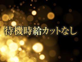 jewelries club Tokyo(ジュエリーズ クラブ トウキョウ) 歌舞伎町キャバクラ SHOP GALLERY 2