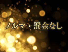 jewelries club Tokyo(ジュエリーズ クラブ トウキョウ) 歌舞伎町キャバクラ SHOP GALLERY 3