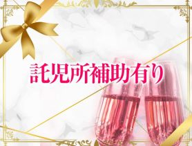 club CREA~クレア~ 葛西キャバクラ SHOP GALLERY 2