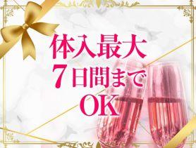 club CREA~クレア~ 葛西キャバクラ SHOP GALLERY 3