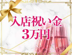 club CREA~クレア~ 葛西キャバクラ SHOP GALLERY 5