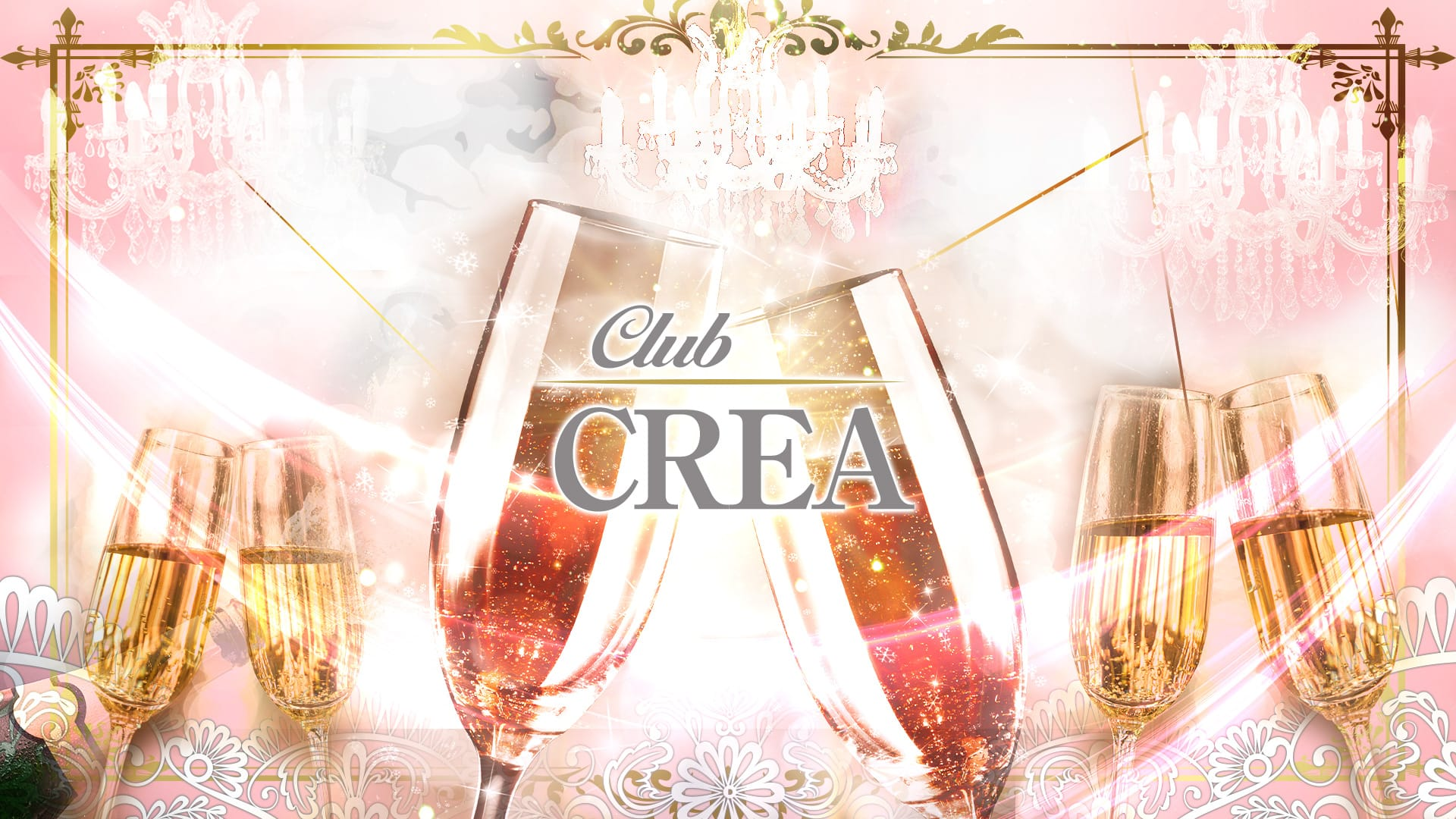 club CREA~クレア~ 葛西キャバクラ TOP画像