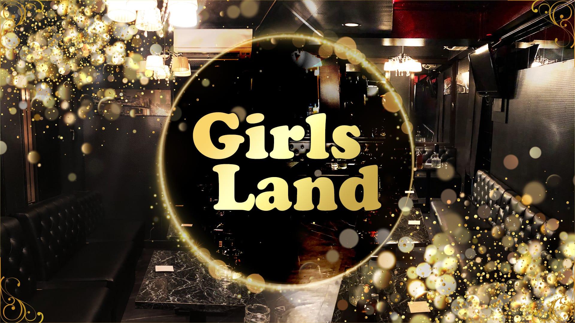 Girls Land(ガールズランド) 本厚木キャバクラ TOP画像