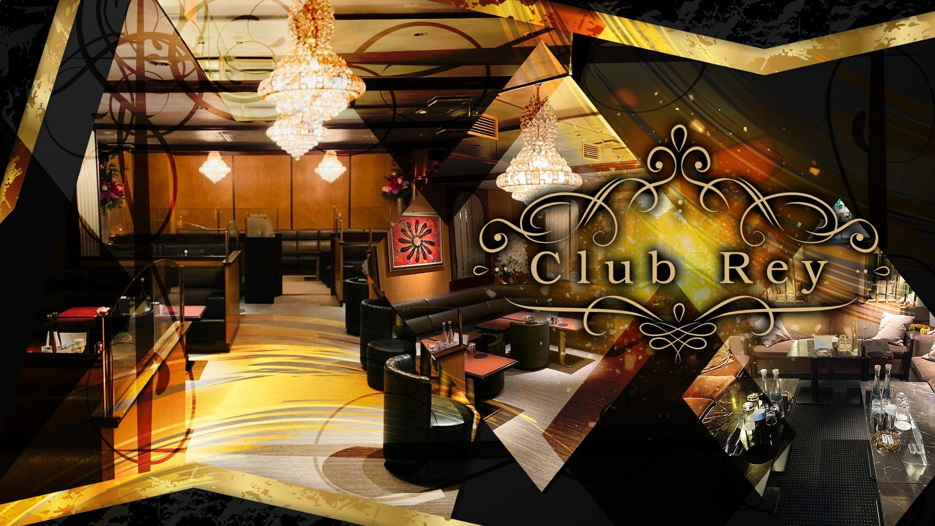 Club Rey(レイ) 中洲ニュークラブ TOP画像