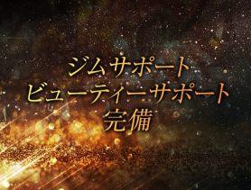 Club Anubis(アヌビス) 関内キャバクラ SHOP GALLERY 1