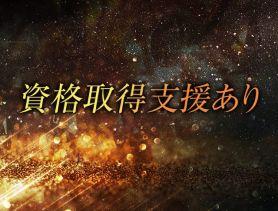 Club Anubis(アヌビス) 関内キャバクラ SHOP GALLERY 2