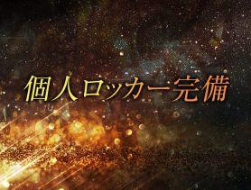 Club Anubis(アヌビス) 関内キャバクラ SHOP GALLERY 3