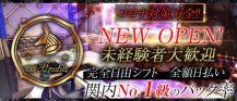 Club Anubis(アヌビス)【公式求人・体入情報】 バナー