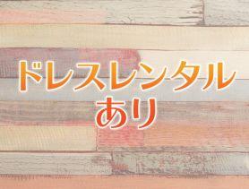 COCO KOOL TSURUMI(ココクール) 鶴見ガールズバー SHOP GALLERY 5