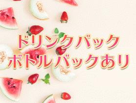 Girl's Bar TiARA(ティアラ) 大宮ガールズバー SHOP GALLERY 4