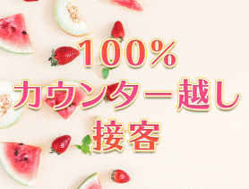 Girl's Bar TiARA(ティアラ) 大宮ガールズバー SHOP GALLERY 5