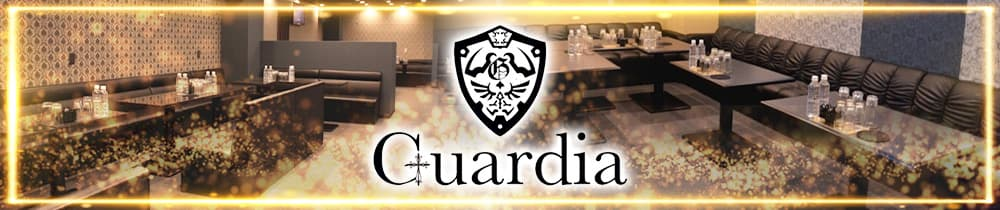 Guardia(ガルディア)【公式求人・体入情報】 静岡キャバクラ TOP画像