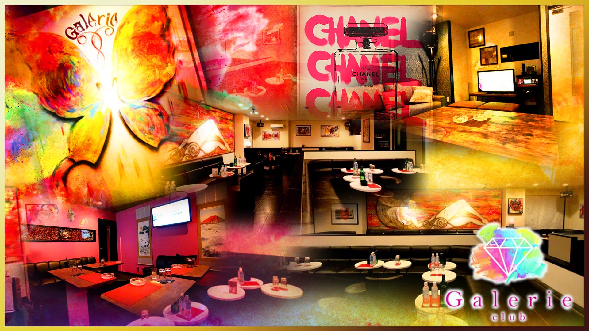 club Galerie(クラブ ギャラリエ) TOP画像