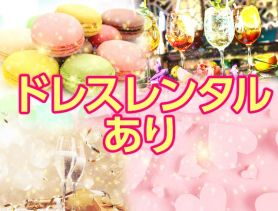 Shine-しゃいん- 池袋ガールズバー SHOP GALLERY 2