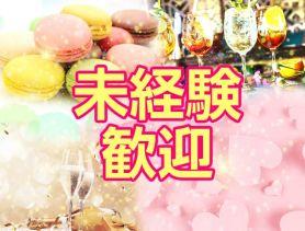 Shine-しゃいん- 池袋ガールズバー SHOP GALLERY 4