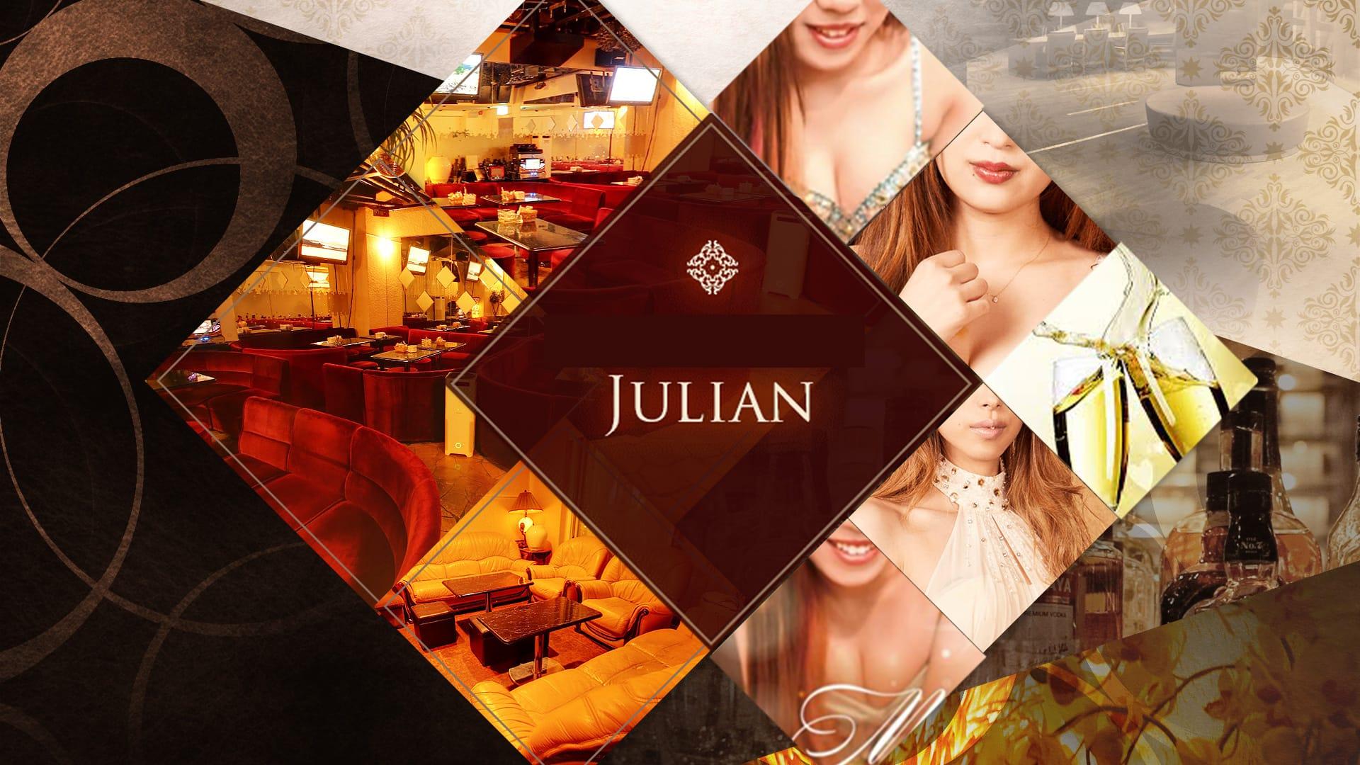 Julian(ジュリアン) 山形キャバクラ TOP画像