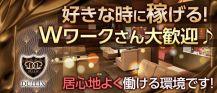 Club DULLIX(デュリックス)【公式求人情報】 バナー