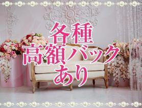 Girl's bar Lovely TOY(ラブリートイ) 上野ガールズバー SHOP GALLERY 3